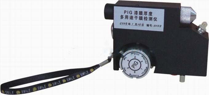 PIG漆膜厚度多用途干膜檢測儀