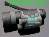 俄罗斯高倍夜视仪4×50大口径红外夜视望远镜/夜视王
