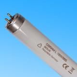 D65灯管 OARAM L18W/965 BIOLUX Recyclable Germany 60cm