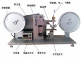 RCA耐磨耗试验机