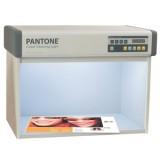 PANTONE五光源对色灯箱 PVL-511