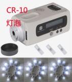 CR-10灯泡更换与校正