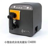 台式分光光度仪 Ci4200