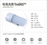 D65灯管 标准光源TruD65™ 10W/20W 60CM/120CM