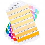 专色色票补充版-单张PA-C