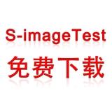 摄像头测试软件、测试卡原图免费下载